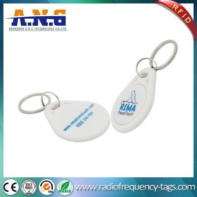 ABS塑料外殼RFID鑰匙鏈訪問控制